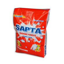 (Video) Washing powder, laundry detergent in high density pp woven bag with bopp lamination