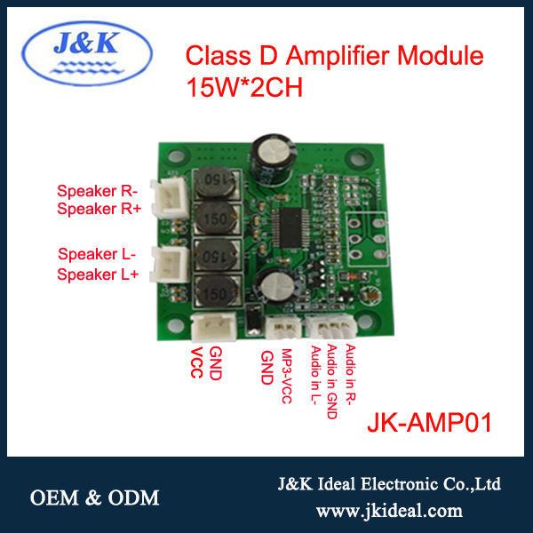 JK-AMP01 Class d audio Amplifier module for active speaker