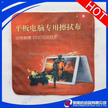 Transfer printing reusable eyeglasses cleaning cloth