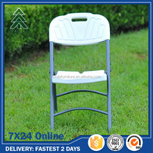 Cheap plastic foldable banquet chairs for wedding