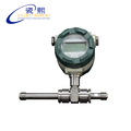 The Digital Display 4~20mA Output and Stainless Steel Material Liquid Turbine Water Flow Meter