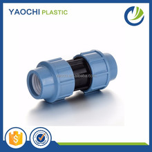 water system pn16 farm irrigation equal male PP quick fitting plastic pipe sleeve coupling