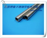 304 and 304L Seamless Stainless Steel Biology Pipe