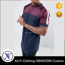 2017 Factory price custom cheap Fashion t shirt for Men