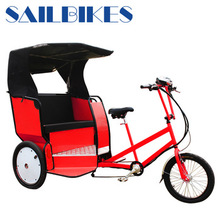 europe motorized Pedicab rickshaw