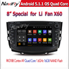 2017 for Lifan X60 car gps navigation with android 5.1 quad core built-in canbus wifi 3g ipod car dvd player