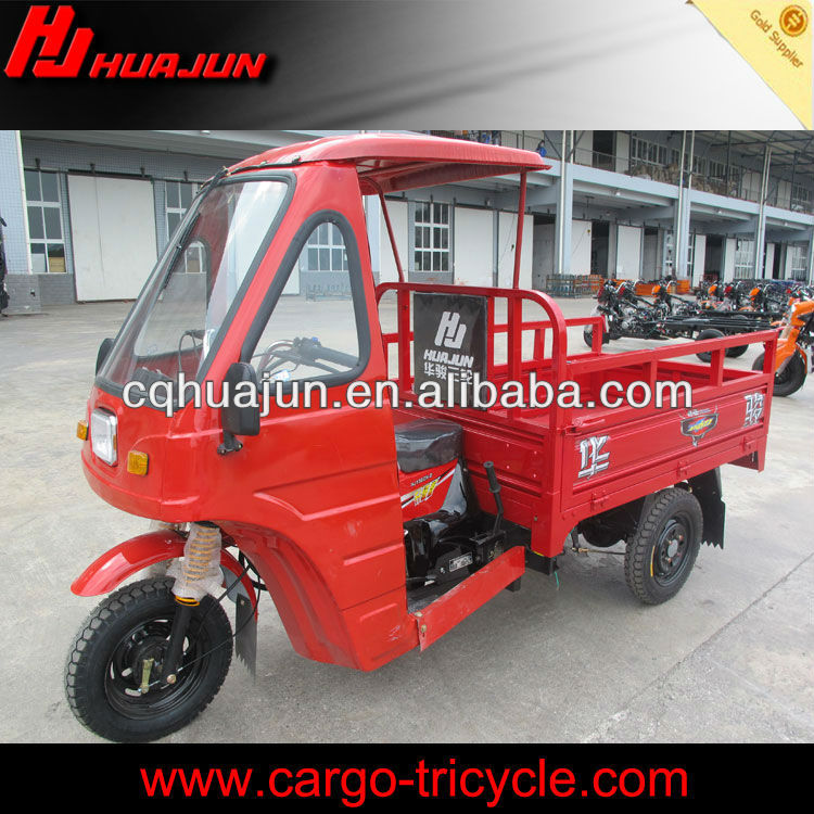 HUJU 150cc 125cc trike scooter 3 wheeled for sale