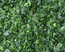 organic green IQF spinach