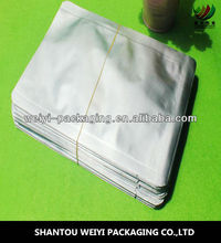 aluminum foil retort pouch for food packing with tear notch
