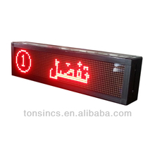 LED Counter Token Number Display of Queue Management System