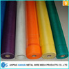 Best Quality And Low Price Fiberglass