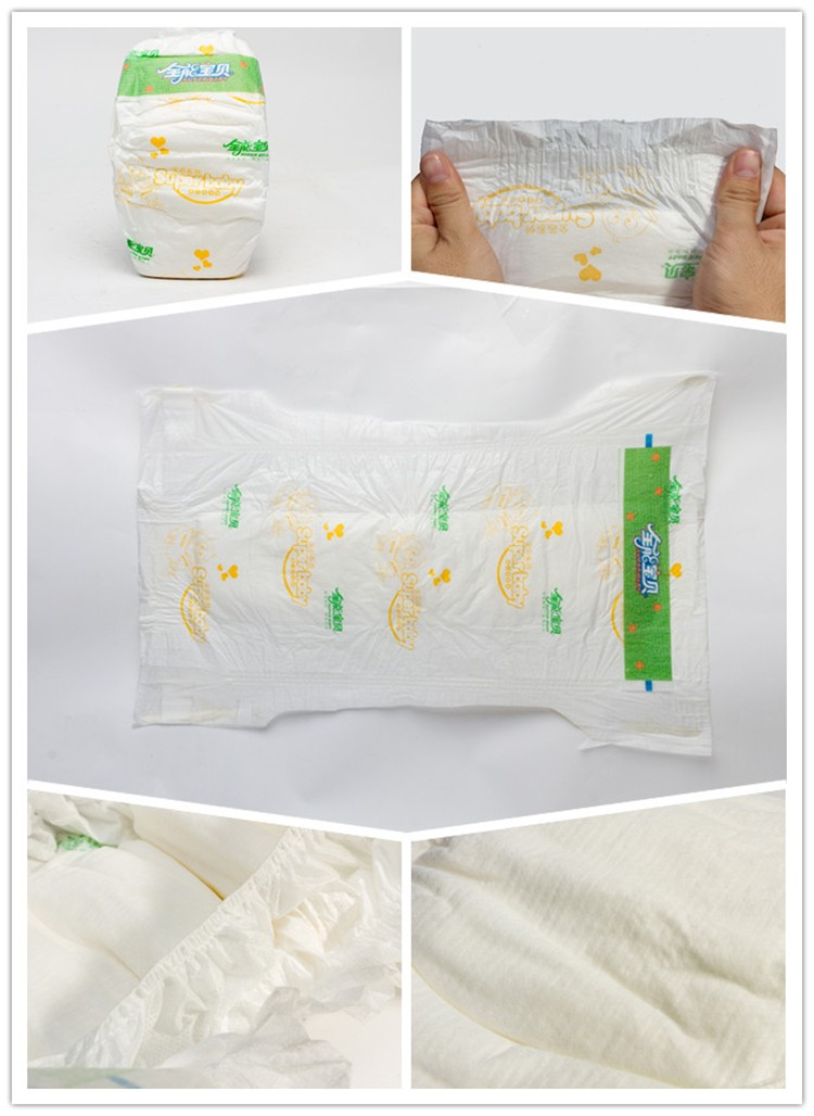 OEM Private Label Soft Disposable diaper factory