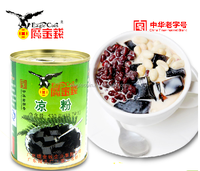 Eagle Coin Canned Black Jelly