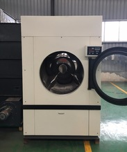 Industrial Jeans Drying Machine Spin dryer for Jeans Drying