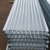 Drainage channel annular galvanized material steel grating