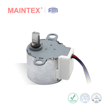 CCTV Camera motor 24BYJ28 Stepper Motor with Gear Reduction