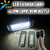 /product-detail/latest-waterproof-12v-white-auto-led-license-light-for-vw-golf-4-lupo-passat-sedan-polo-phaeton-scirocco-1652188057.html