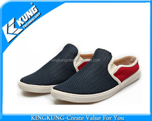 2014 new style and popular casual shoes/2014 most popular shoes