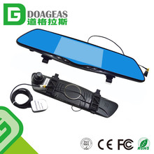 Motion Detection Car Dashcam Dual Lens Rearview Mirror 4G Car Camera 1080P GPS Vehicle DVR with 5inch Display Screen