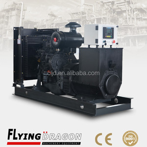 Chinese diesel engine SDEC generator 100kw diesel generator price with SDEC engine SC4H160D2