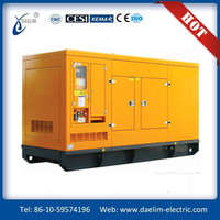 15kw used diesel generator for sale Made