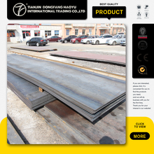 MS steel sheet astm a36 hot rolled carbon steel plate high strength special use