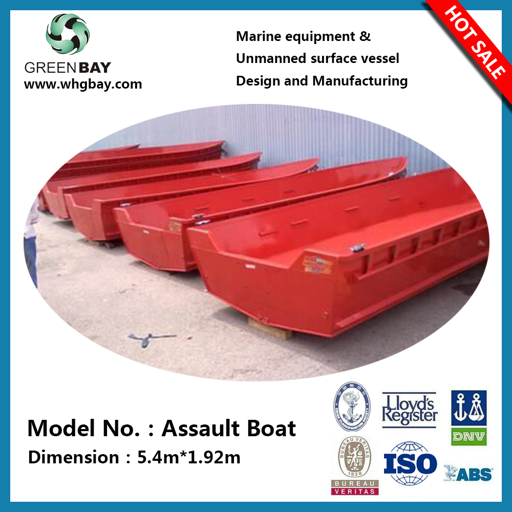 All-weather performance Emergency bridging high speed military aluminum fast Assault patrol Boat for sale