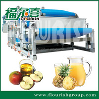Automatic concentrated fruit juice press made in China