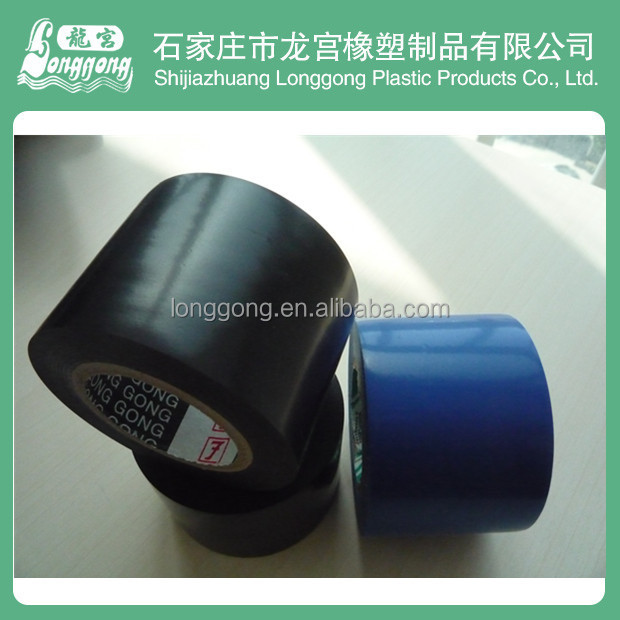 Alibaba Shijiazhuang manufacturer pvc pipe wrapping tape