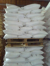 99.5% Cold Water Soluble Food Grade Fumaric Acid
