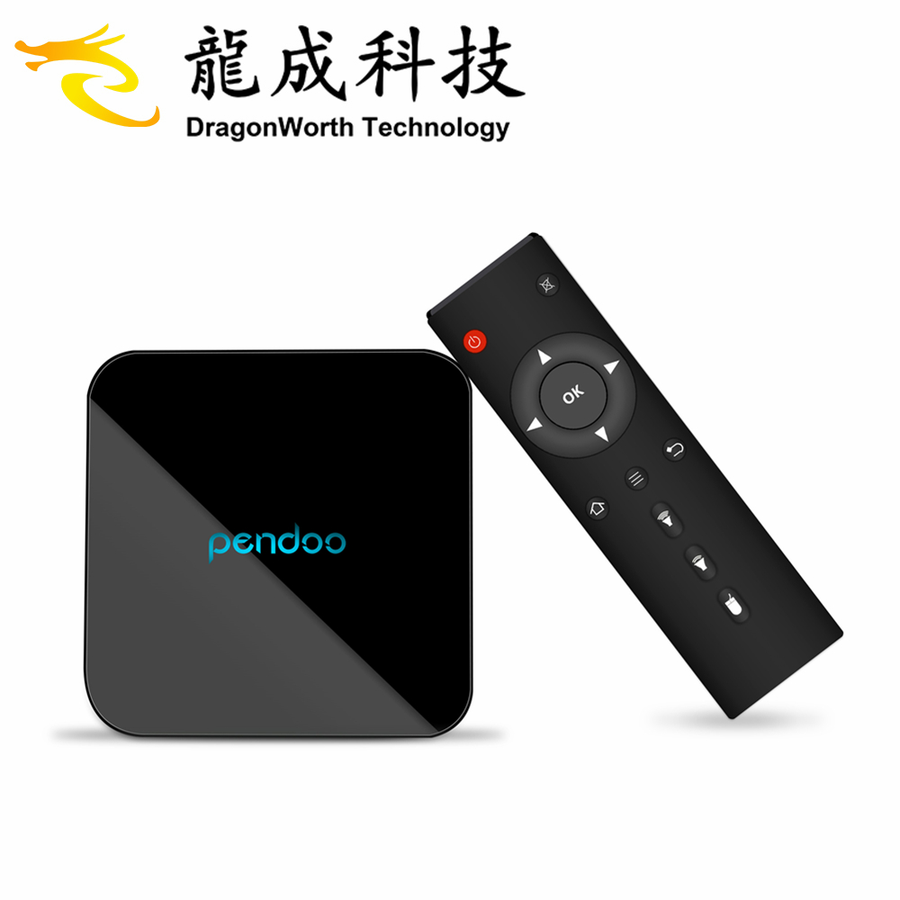Cheapest Quad Core Android TV box Allwinner H3 R69 Android 7.1 1GB RAM 8GB ROM Set top box
