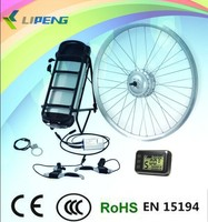 cheap 250W-1000W electric bike conversion engine kit with battery