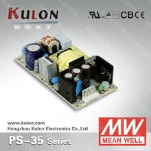 MEAN WELL Power Supply PS-35-7.5 35w 7.5v low voltage dc led driver