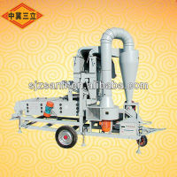 5XF-5 cocoa bean cleaning machine