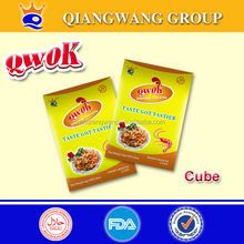 QWOK -Super Quality 10g halal chicken fish shrimp beef tomato curry onion seasoning bouillon cube spices cube tablet seasoning