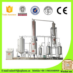 Convenient Energy Saving waste oil purification recycle plant