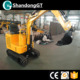 Small 0.8ton Mini Excavator/ Mini towable excavator/ Mini excavator equipment