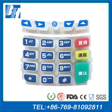Custom Made Conductive Elastomer Silicone Rubber Buttons Keypad From China Manufacturer