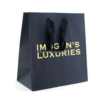 KBGSL1731 black kraft paper shopping bag