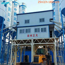 High outputs 2HZS60 macon concrete batching plant with high value service