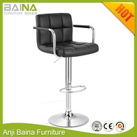 PU leather swivel commercial bar chair with armrest