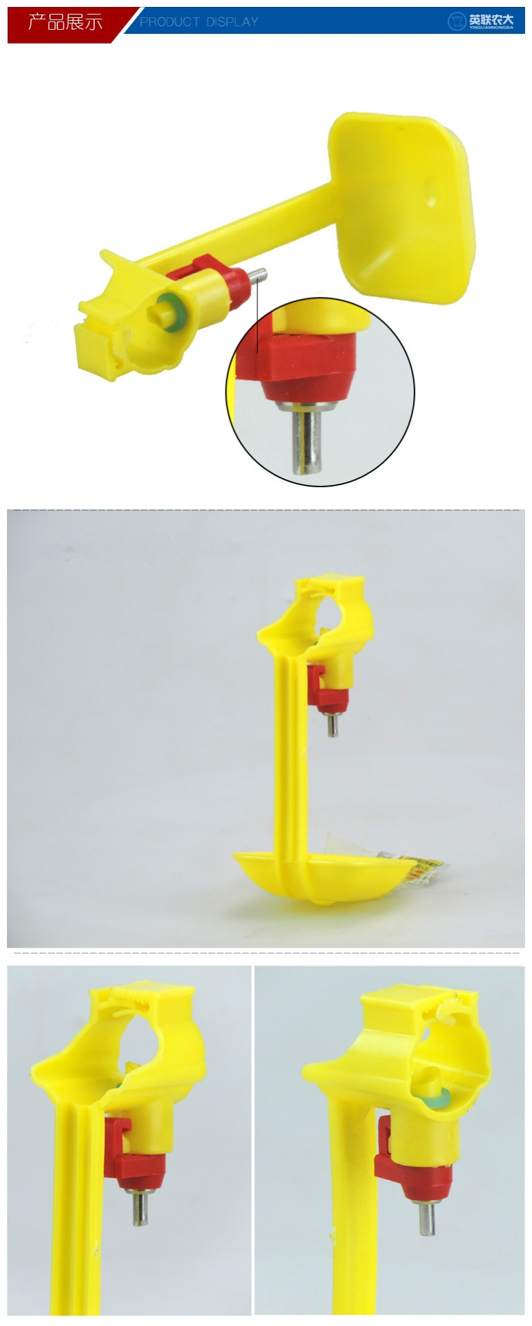 chicken farm equipment poultry water nipple drinker with cup