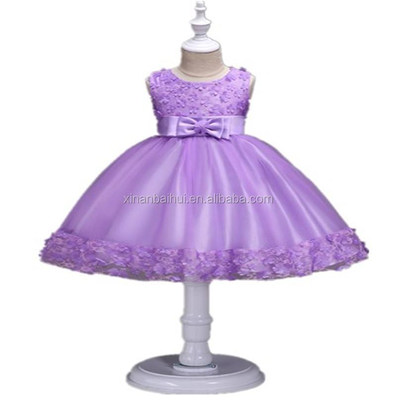 Anticuado Vestido De Fiesta Púrpura Del Cordón Ideas Ornamento ...