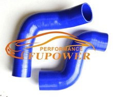 Aftermarket (None genuine) Hose for AUDI S3 1.8T INTERCOOLER UPPER BOOST TURBO SILICONE HOSE KIT