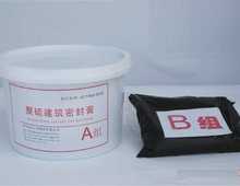 Fast curing two component epoxy polysulfide sealant for fuel tank