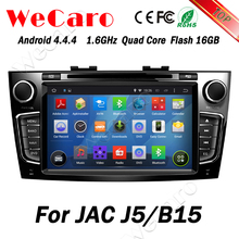 Wecaro WC-JJ8093 Android 4.4.4 gps navigation HD for JAC J5 B15 2 din car dvd player Wifi&3G