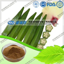 high quality Pure Organic natural dry okra extract powder