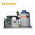 3t 8t 20t 25t 40t 60t commercial Industrial Air Condensing New Technology Flake Ice Making Machine