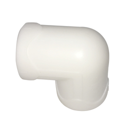 Factory direct sales plastic ppr pipe joint fittings names of elbow