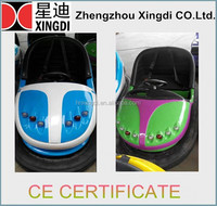 China best quality with cheapest price amusement park children yellow electric bumper car go karts for sale